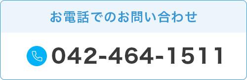 0424641511