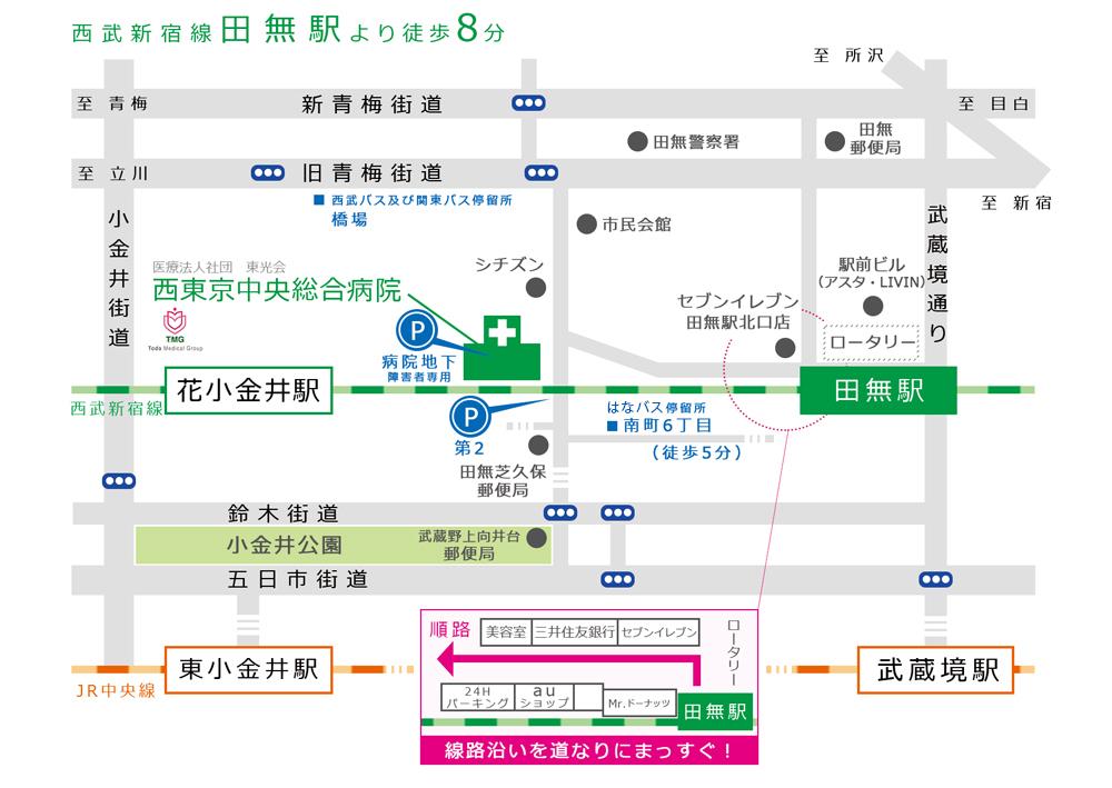路線図と周辺イラストマップ