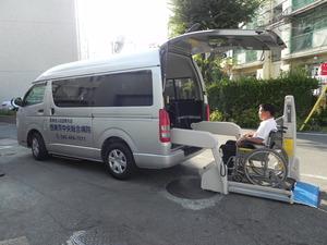 車いす対応送迎車(無料送迎)